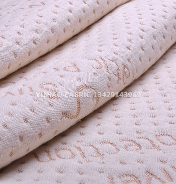 Pink Soft Functional fabric-X-5