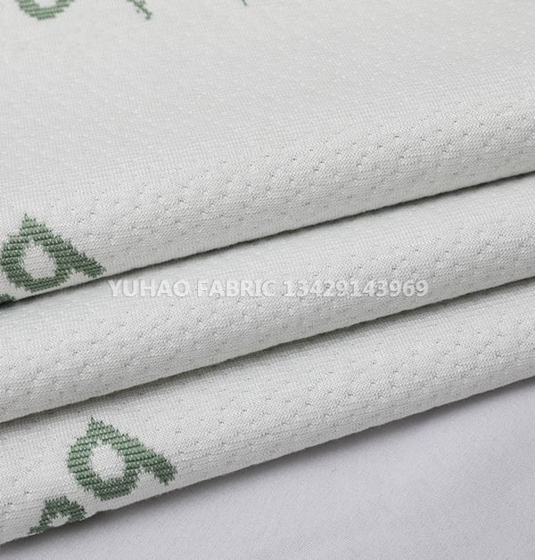 Green Essence Of Bamboo Functional Fabrics-04