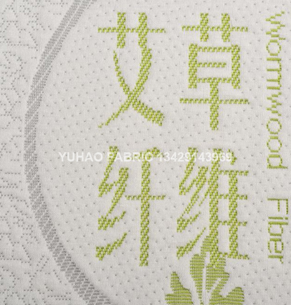 Direct custom logo fabric-functional fabric-RLT-102