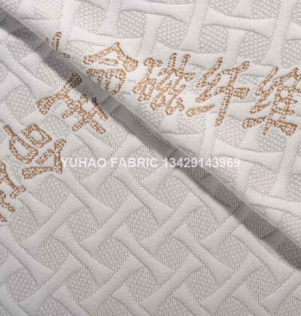 Square fabric-functional fabric-RLT-109