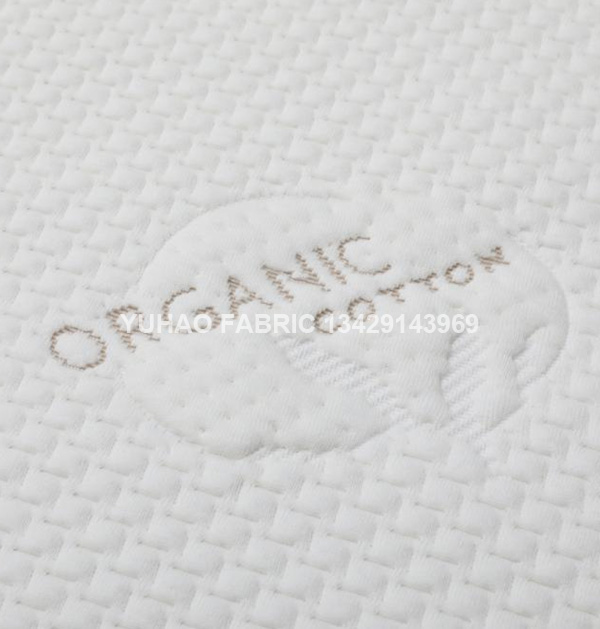 Breathable fabric-functional fabric
