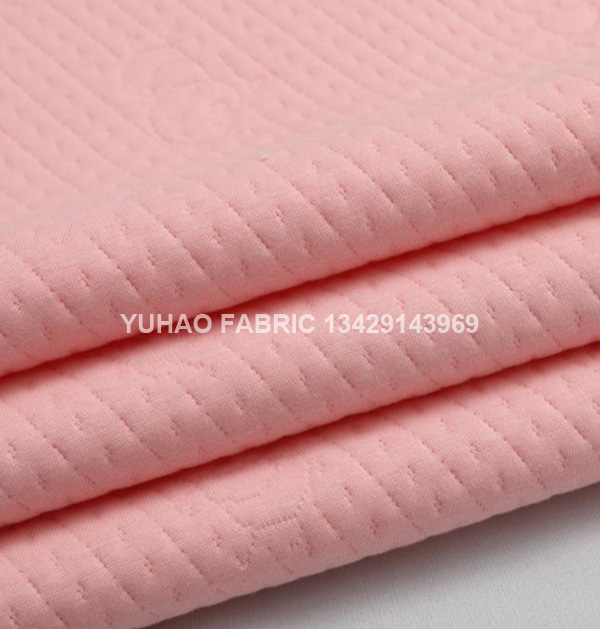 Baby knitted fabric